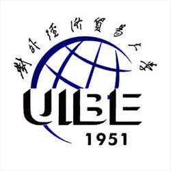 对外经济贸易大学国际商学院EMBA预录取班