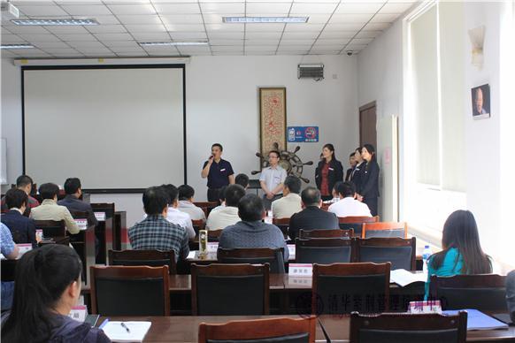 2021管理层培训课程发布